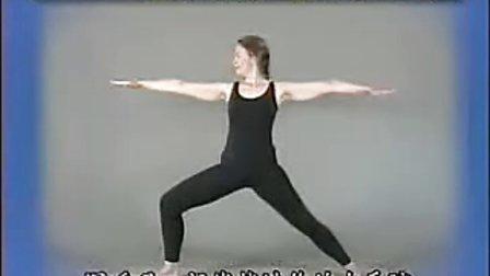 基础瑜伽(二)