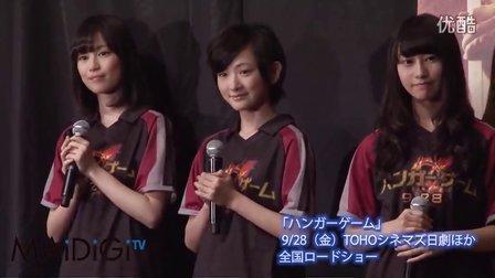 120920 乃木坂46登場 「ハンガーゲーム」ジャパンプレミア