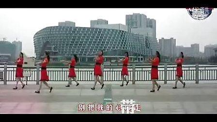 青儿广场舞 三步:忧伤的华尔兹(团队演示)