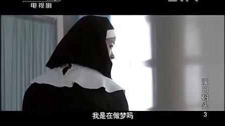 汉口码头_03.