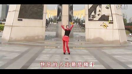 青儿广场舞 快乐广场(教学片)