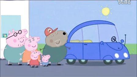 粉红猪小妹英文 Pappa pig  S1E23_新车