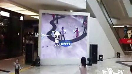 成都来福士开业互动展示 神奇增强现实熊猫秀江南STYLE
