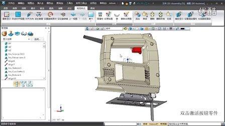 CAD三维视频教程,中望3D三维机械视频 6.2视觉样式
