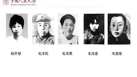 03雄关漫道——马克思主义中国化命题的提出