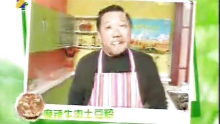 怎么做麻辣牛肉土豆粉 小吃技术 小吃制作视频