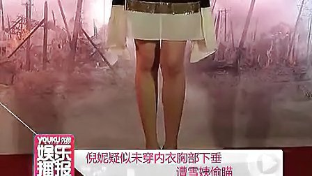 一路向西——王李丹妮赴港拍情色片,赚够400万回家开诊所