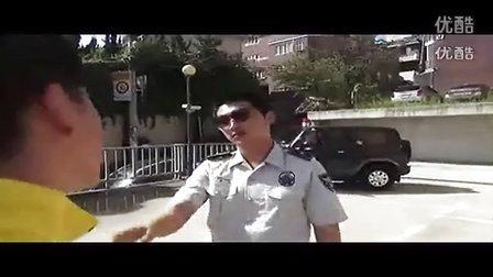 江南style 警察恶搞版