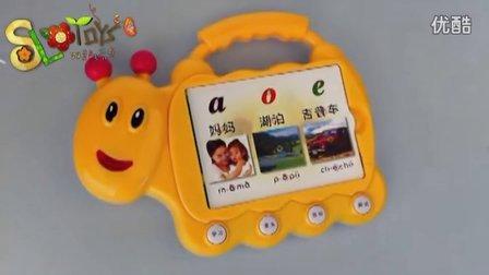 良兴早教机LX-171儿童双语早教机 幼儿学习机 儿童点读机 sltoys.taobao.com