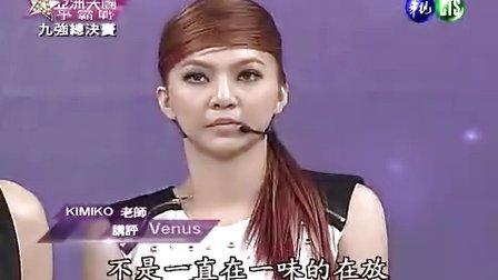 亚洲天团争霸战-20121124