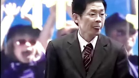 林伟贤-卓越的种子04[乐乐讲座www.lelejz.com]