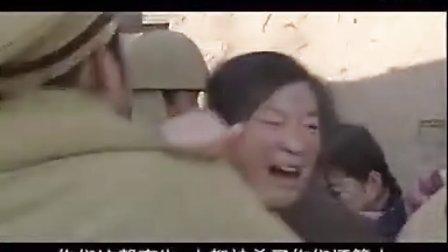 日本鬼子屠杀中国妇女