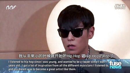 【OC】140127.FUSE TV. BIGBANG采访 [中字]