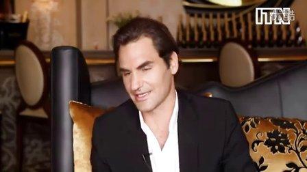 2012费德勒成为酩悦香槟品牌代言人后给ITN的专访