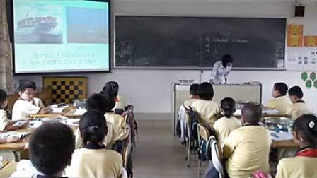 科学四年级下册常见的力浮力粤教科技版胡佩桦小榄盛丰小学