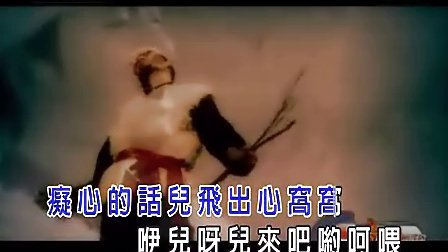陕西民歌——-阿宝-山丹丹开花红艳艳