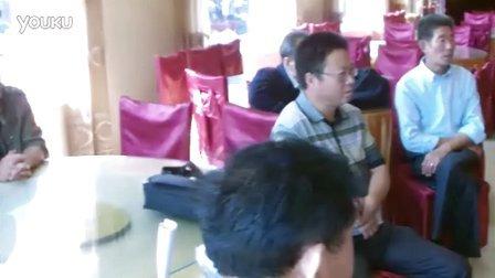 駱氏家族第六次理事會