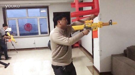 爱情公寓4狙击枪玩具枪  单身大作战 试玩。