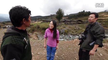 蒲公英乡村图书馆 云南丽江永宁乡沈家村村小
