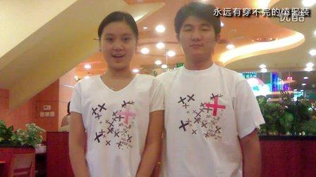 刘珂刘波婚礼播放的视频——《我想对你说》