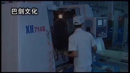 宁波永新光学