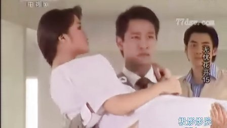 无忧花开(国语版)第15集