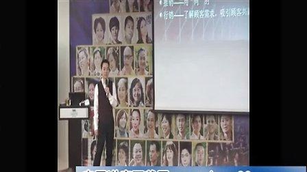 杜云生-公众演说06