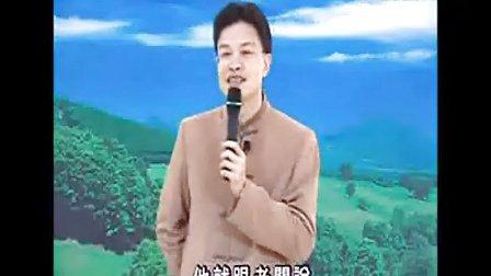 幸福人生讲座-细讲弟子规30集 (蔡礼旭主讲)