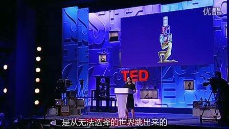 TED,選擇的藝術,2010