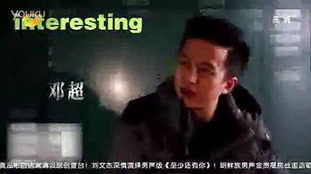 《中国合伙人》剧组学英语