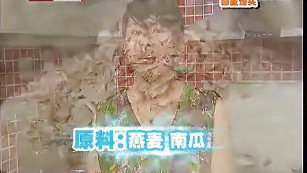 燕麦 燕麦馒头