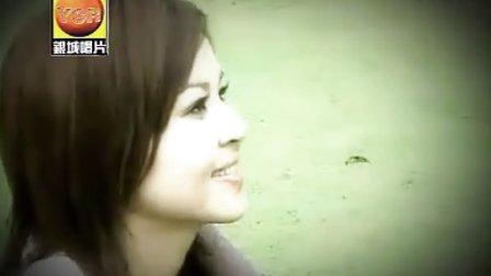 印尼客家话流行歌-客家人系有料 女原唱 叶彩云