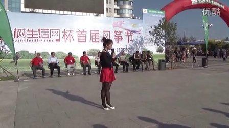 榆树生活网杯首届风筝节开幕式