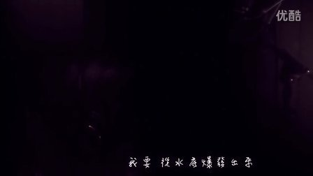 That's How It Is - 克丽丝叮  Christine Welch HQ 新MV!