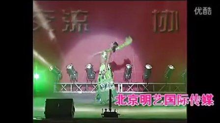 北京舞蹈表演   北京舞蹈团  绿宝石舞蹈