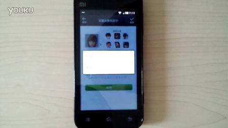 闪传设置头像,闪传——闪电互传,全球第一手机互传软件!