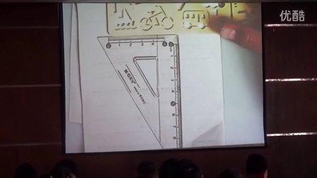 青岛版四年级上册数学《平行与相交》片段三