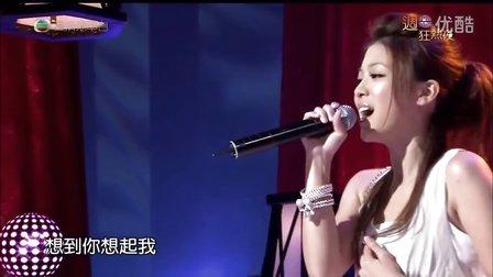 卓文萱  - 如果你也聽說 - HD