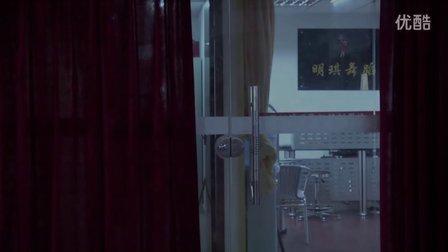 微电影《新分居时代》 亚洲风影视