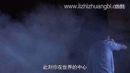 """《意味》2009年10月16日李志""""我爱南京""""演唱会"""
