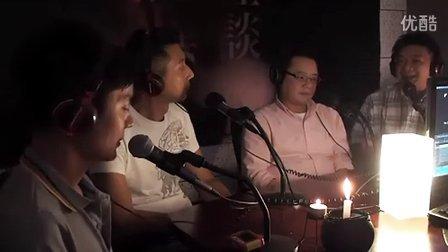 詭異怪談FM666電台第52集-花地瑪預言與食人黑店(2012年8月17日)