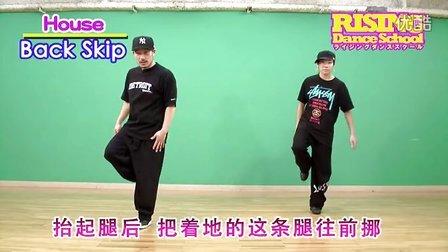 HOUSE (BACK SKIP) RISING Dance School
