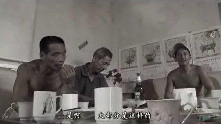 《云上的人》18届北京大学生电影节最佳纪录长片82分钟完整版