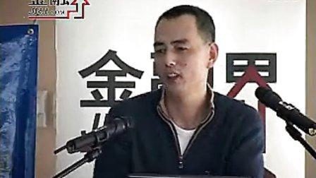 青泽谈期货交易思路