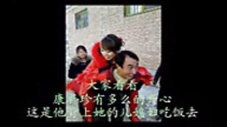 康补珍儿子的结婚仪式_兼容格式 3GP_176x144