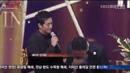 【韩语中字】120830 首尔电视节 网络人气赏 朴有天
