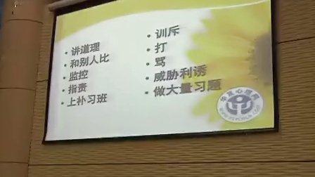 飞扬心闻:2012.7.21著名心理专家海蓝博士来岩讲座