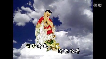 阿弥陀佛-呵护