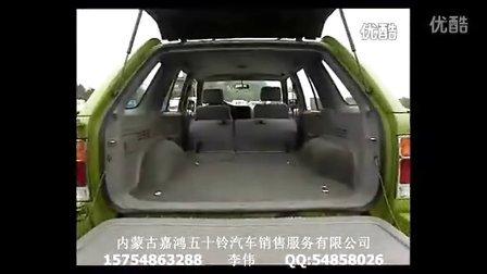 ISUZU 庆铃五十铃竞技者 皮卡动力篇