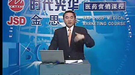 刘平:医药销售经理的管理能力提升01 时代光华营销品牌销售培训课程移动商学院讲座